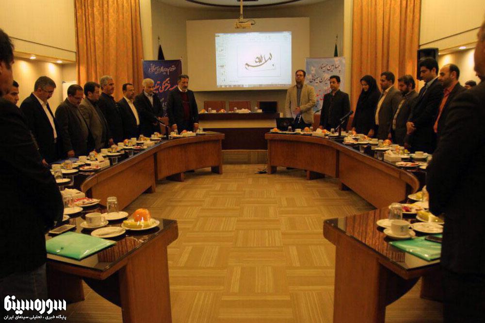 conference-bahman-sabz-1
