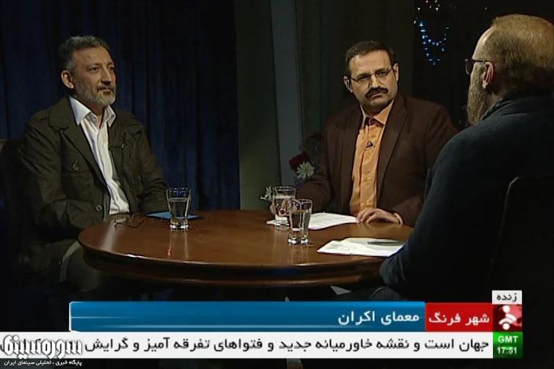 hamzezadeh2