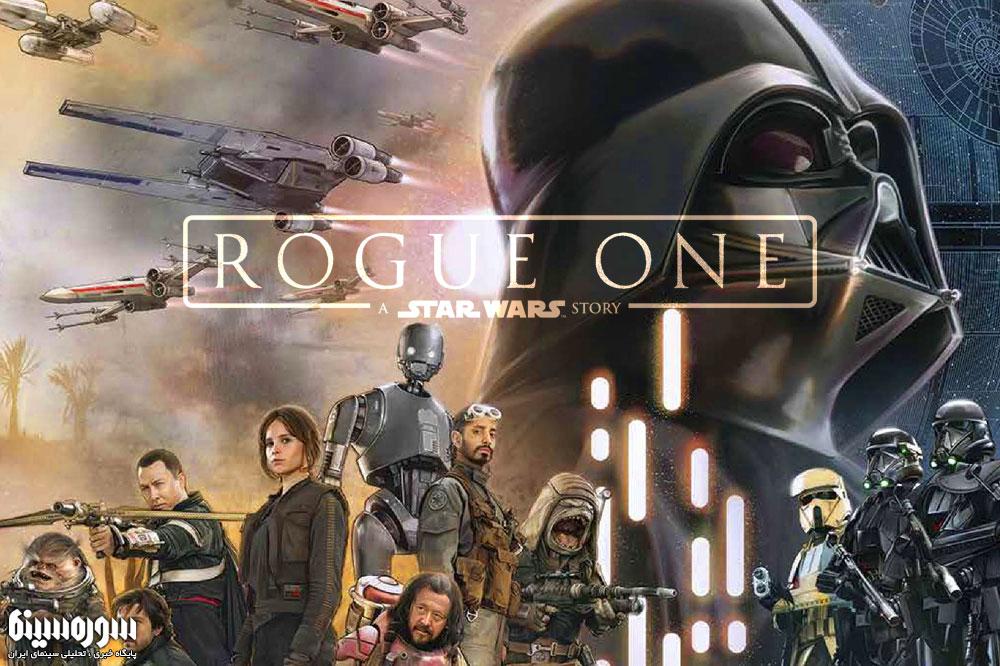 rouge-one-starwars