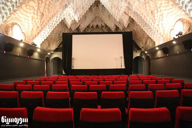 cinema-ferdos