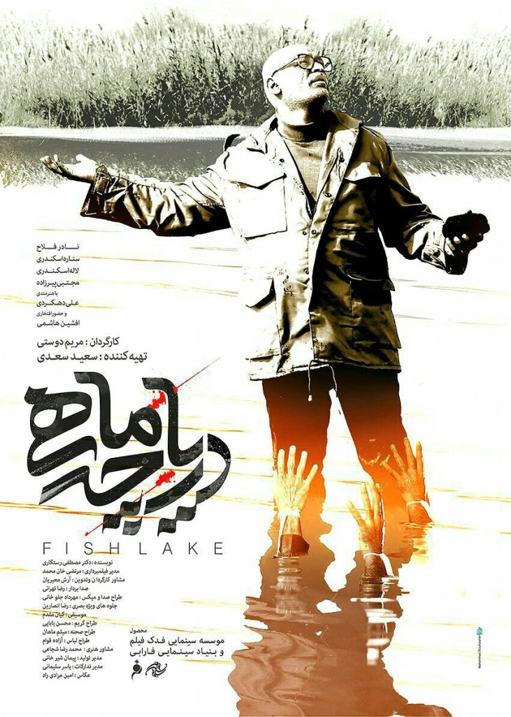 poster daryache mahi