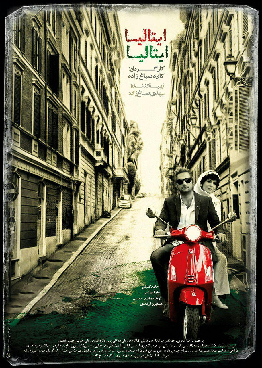 poster italiaitalia