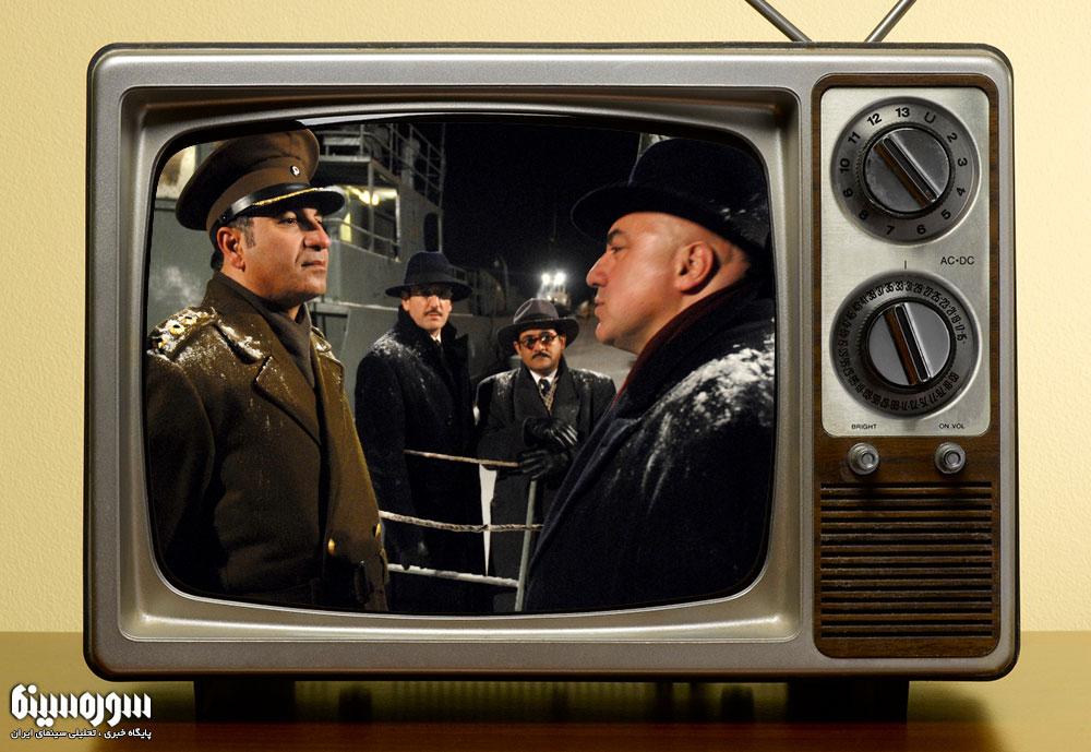 tv-esterdad
