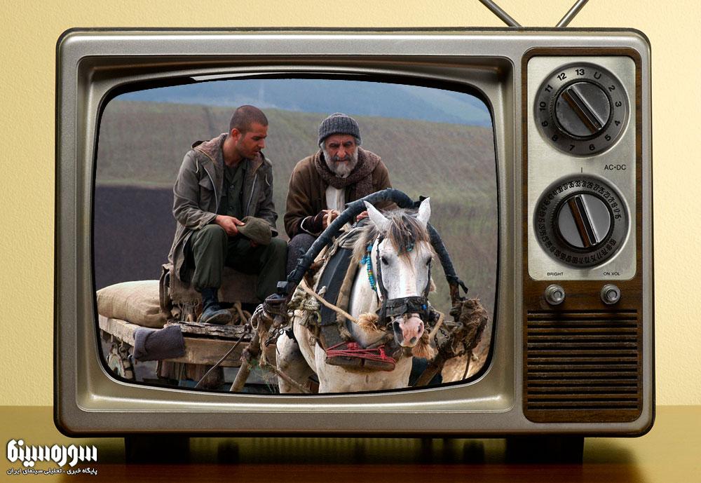 tv-yek-tekkeh