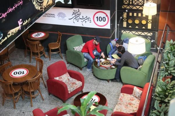 100fest rooz1 (4)