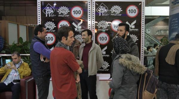 100fest rooz2 (11)