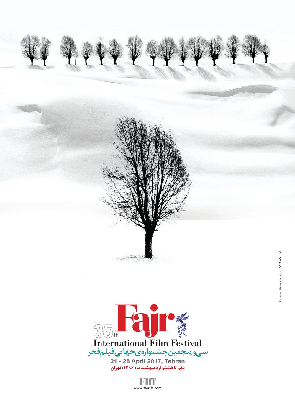 FIFF35-Poster-2017
