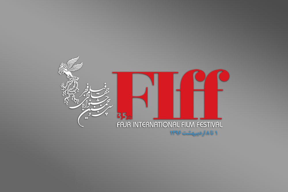 Fajr-35-INTL-Fa2