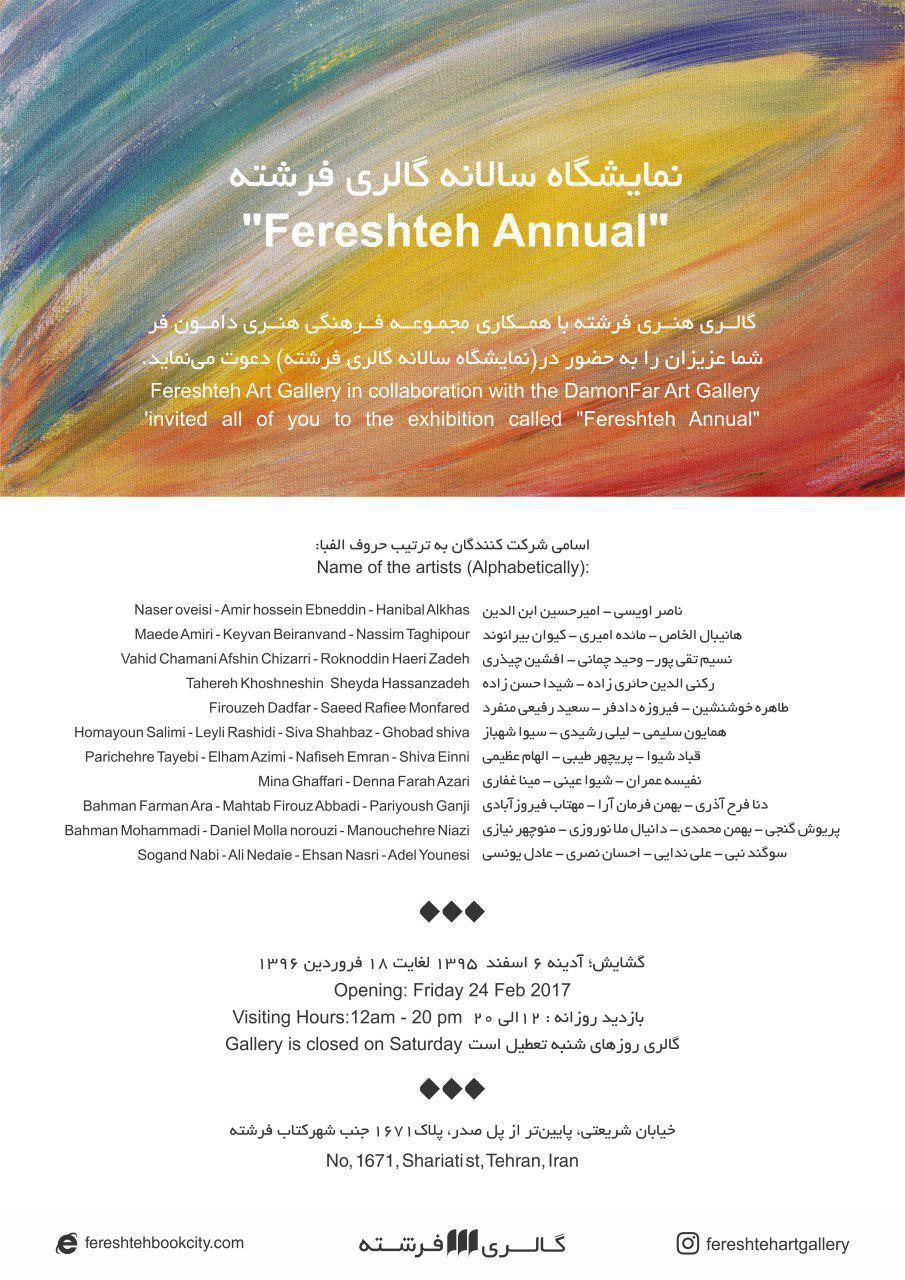 fereshteh gallery