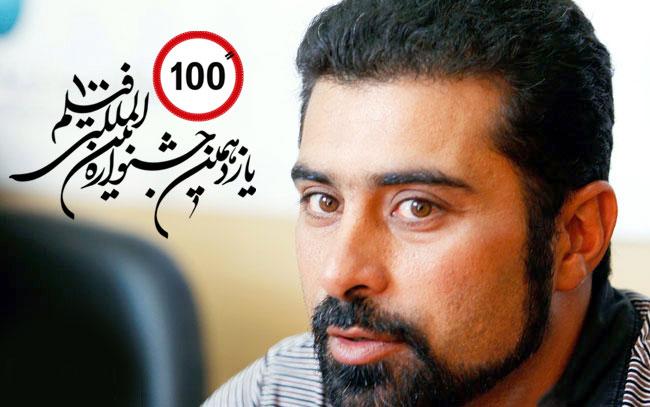mozdabadi-100