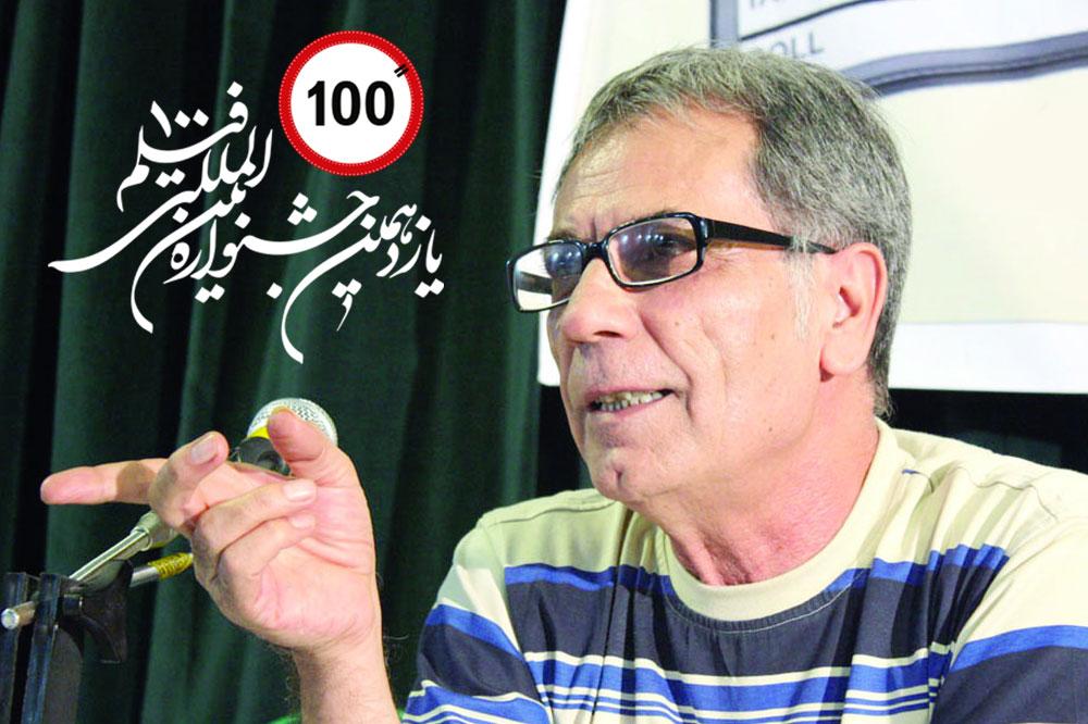 solhjoo-100