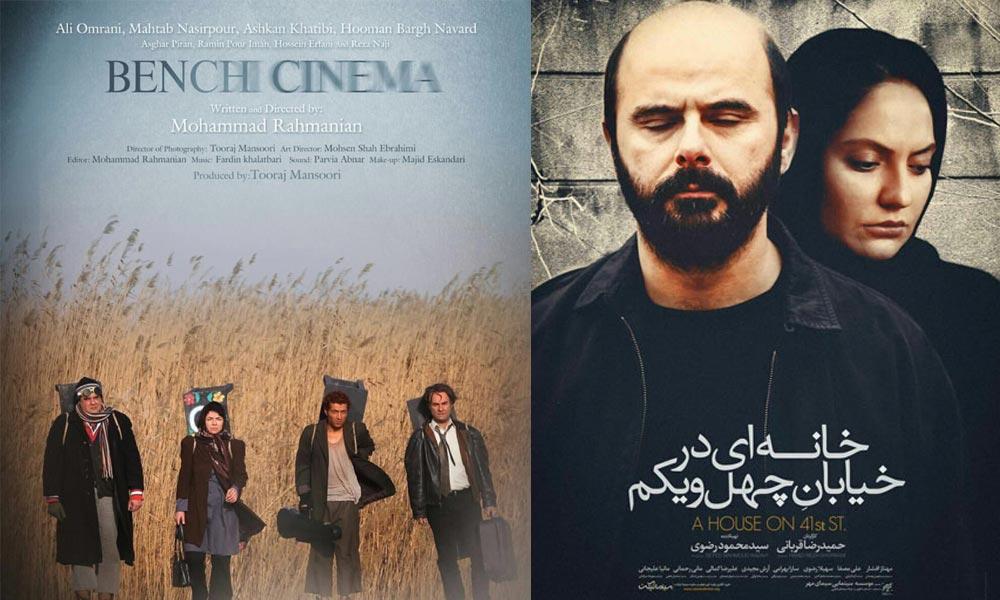cinema-khane-41