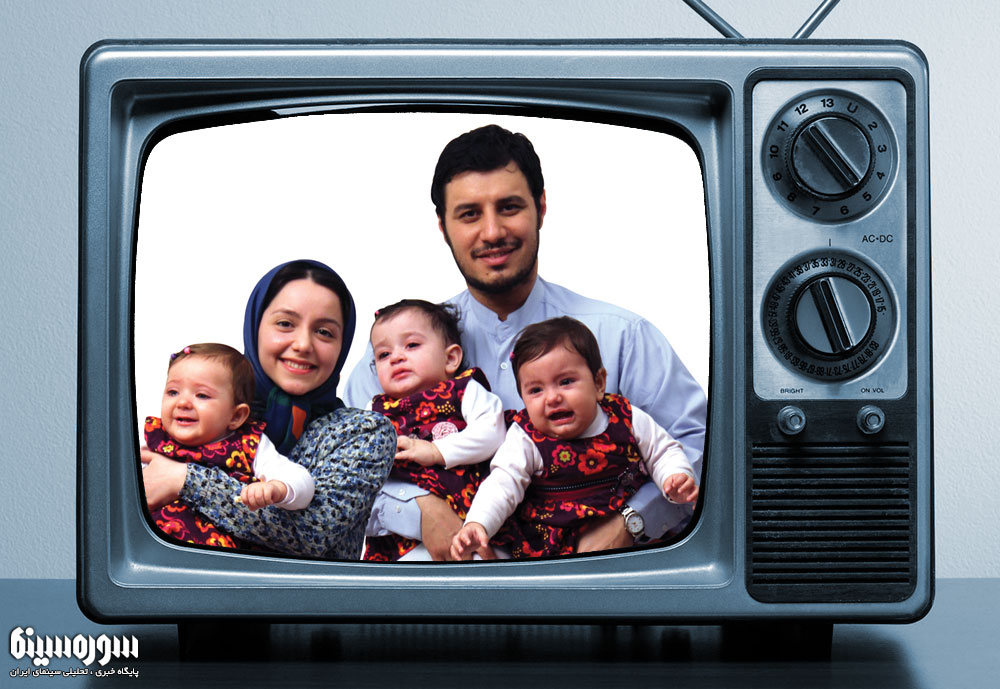 tv-fereshteha