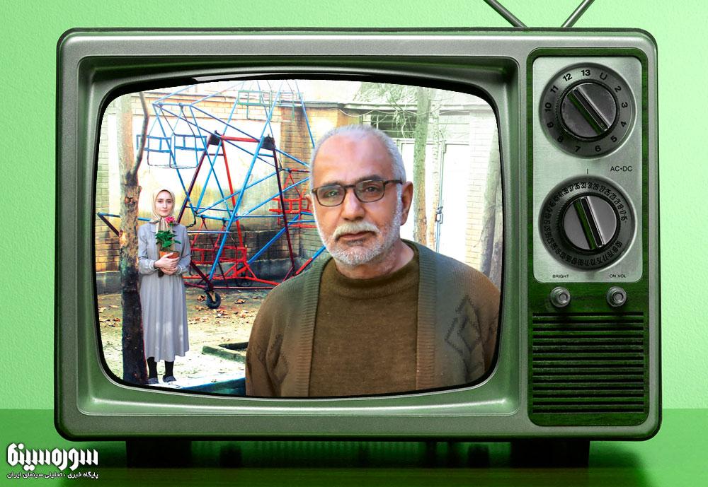 tv-mihman-darim