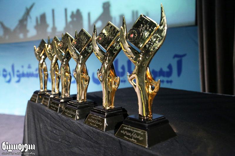 اعلام نامزدهای دریافت جایزه چهارمین جشنواره فیلم صنعتی
