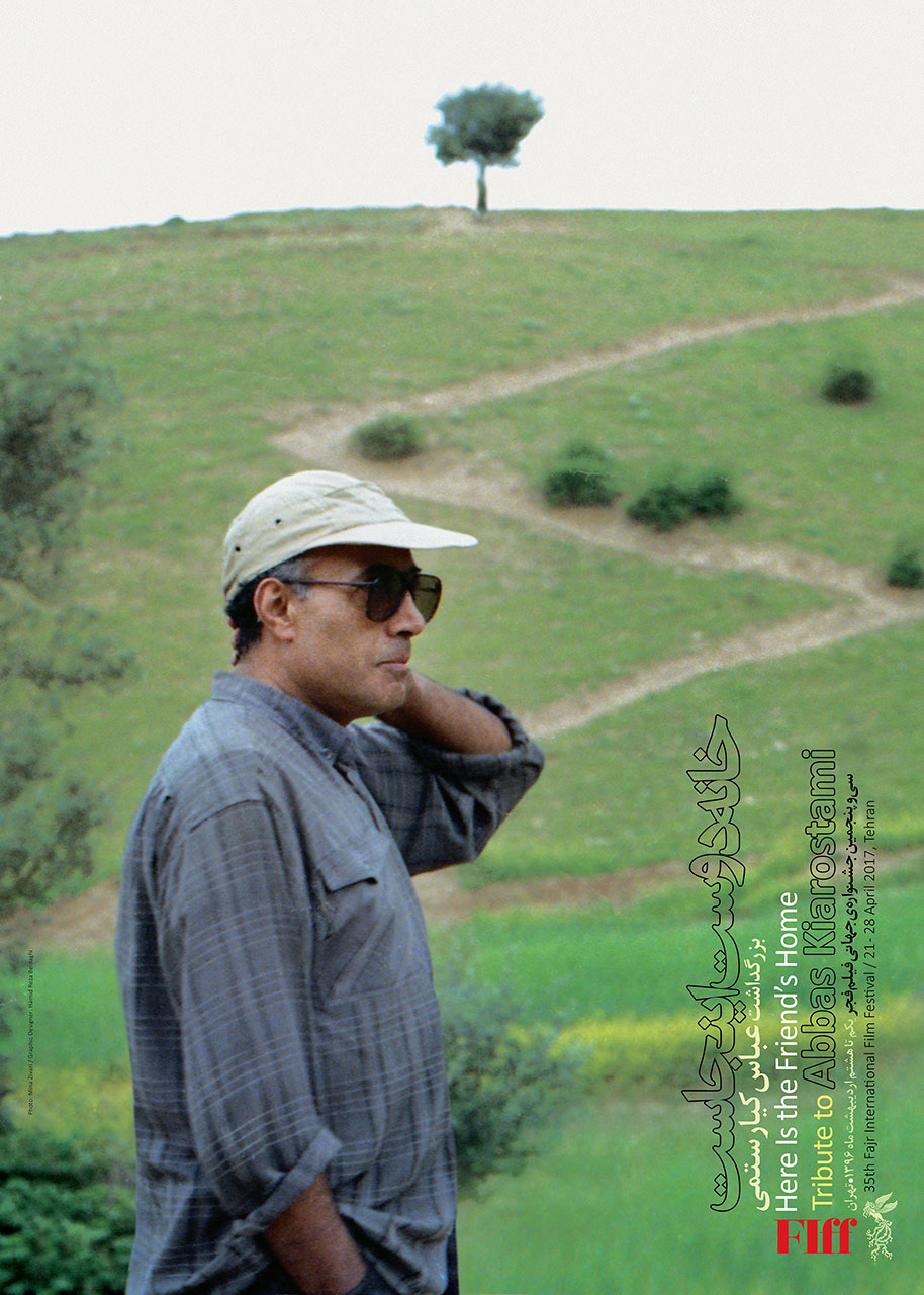 kiarostami-poster