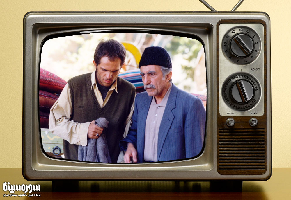 ghadamgah-tv