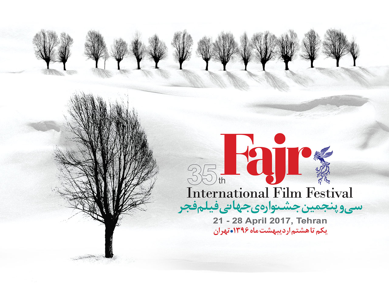 Fajr35INTL