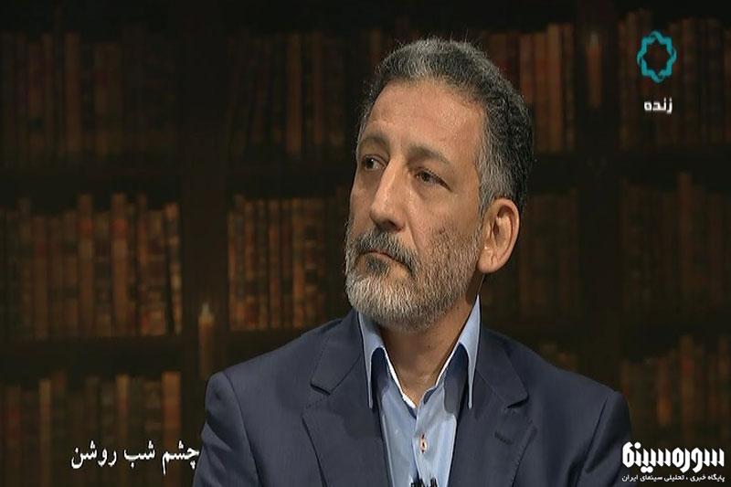 Hamzezadeh-Cheshmeshab