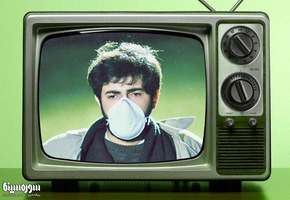 روزهای پایانی هفته همراه با شبکههای سیما/ پخش «از کرخه تا راین» از تلویزیون