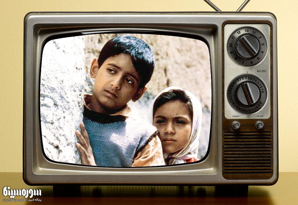 tv-bachehaye-aseman