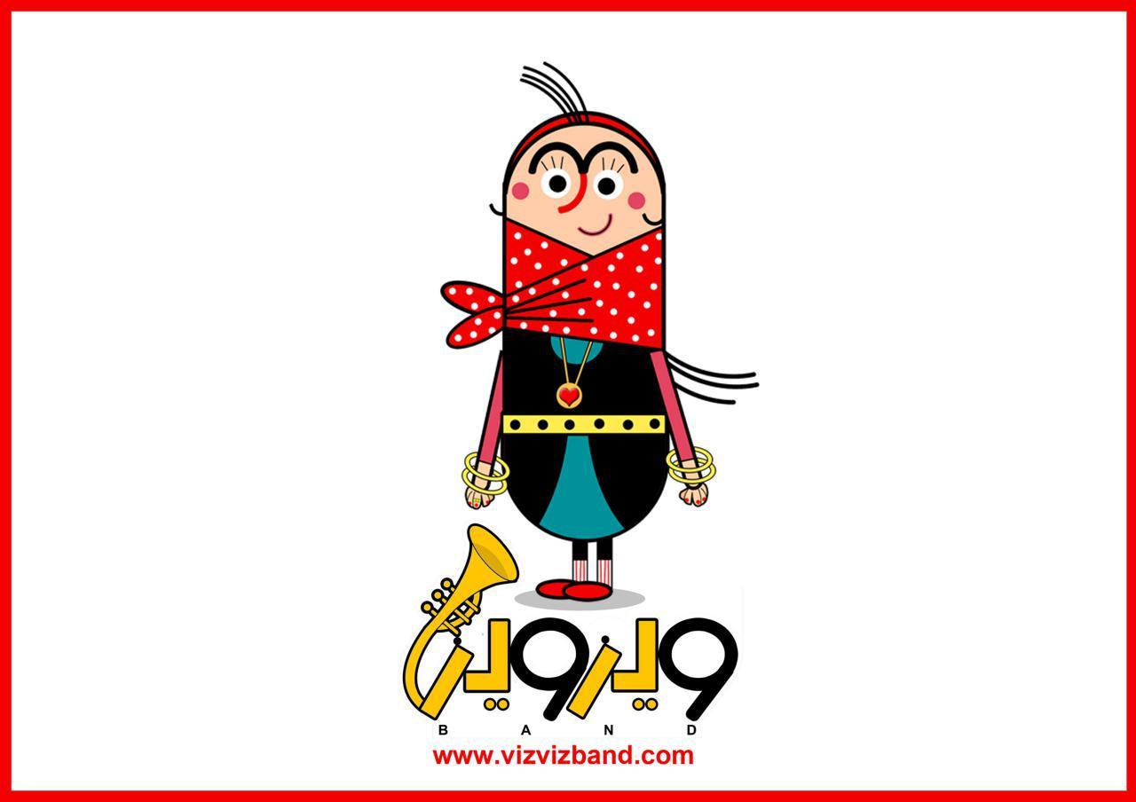 مجموعه انیمیشن موزیکال «ویز ویز باند» شهریور منتشر میشود