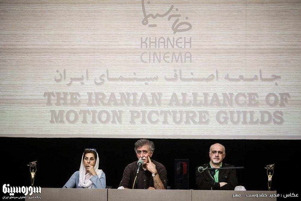 neshast-khane-cinema
