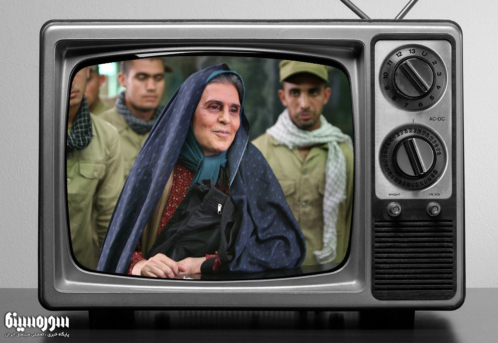 shane-havva-tv