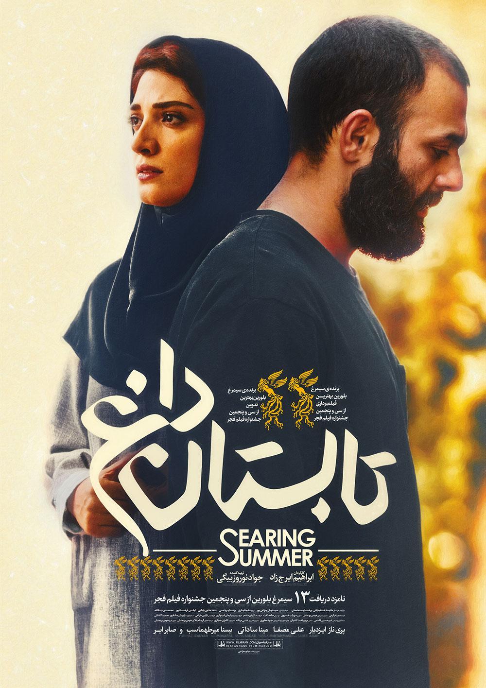 Taabestaaneh-Daagh-Poster