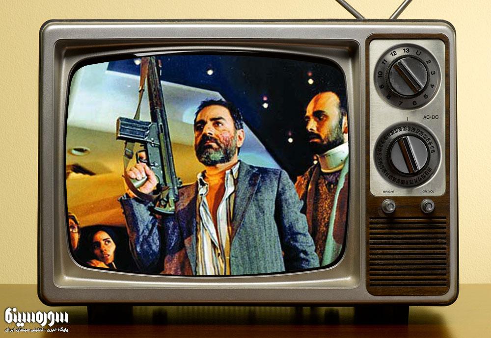 azhans-tv