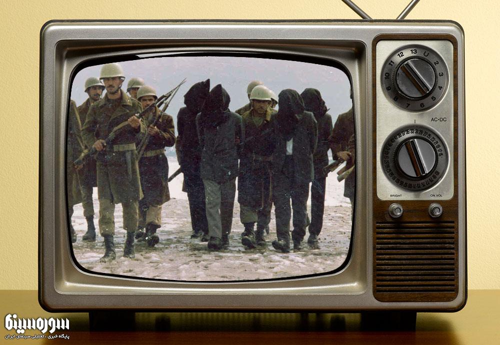tirbaran-tv