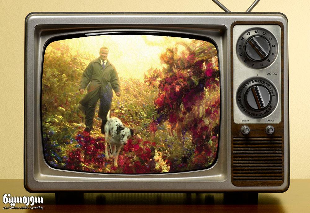 tv-che-royaha