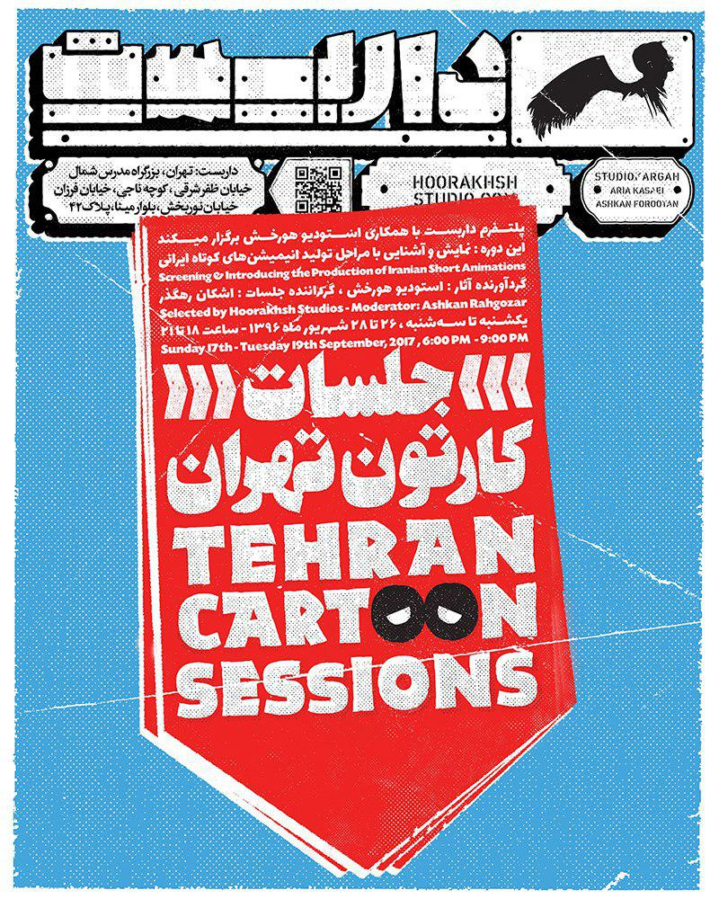 Tehran Cartoon Cover
