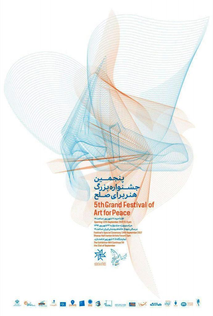 art-4-peace