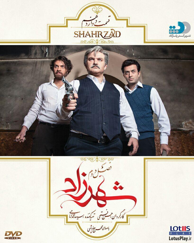 shahrzad12