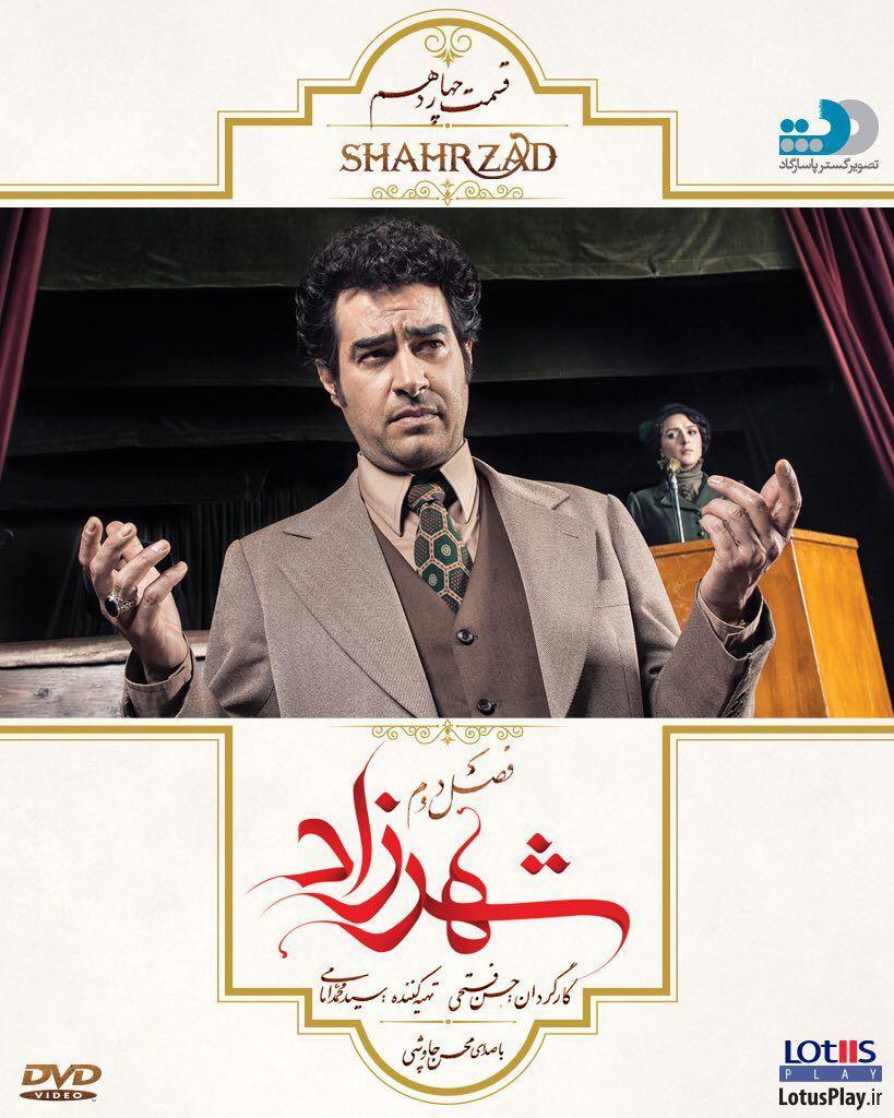 shahrzad14