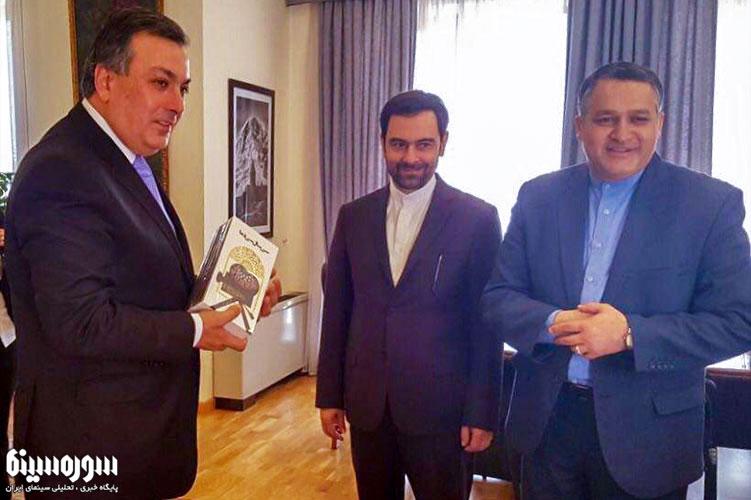دیدار مدیرعامل بنیاد سینمایى فارابى با وزیر فرهنگ ارمنستان