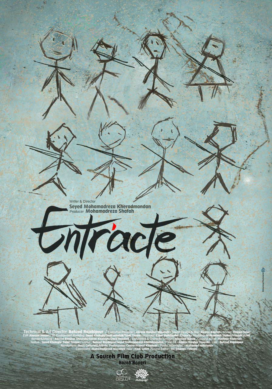 Entracte-poster