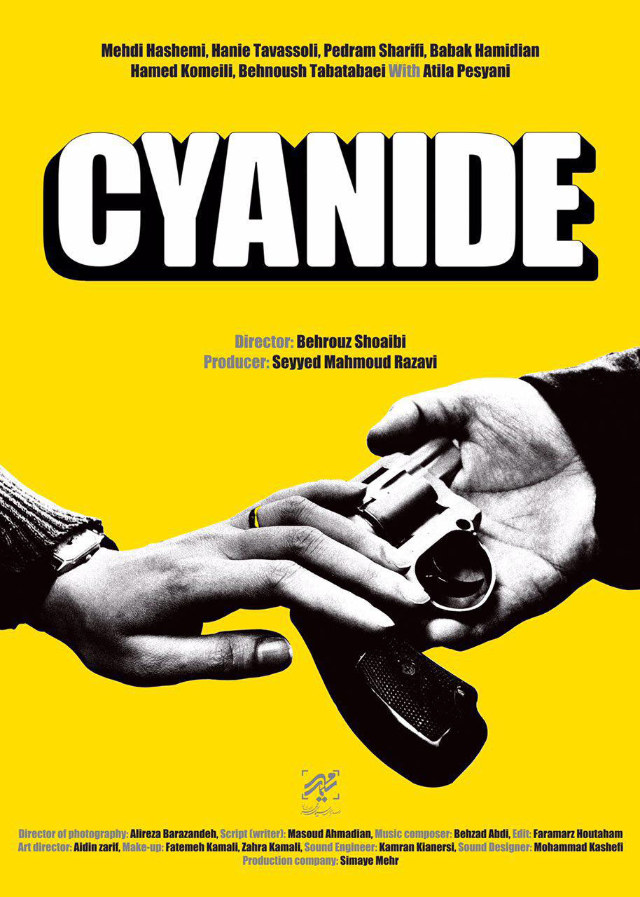 cyanide-poster