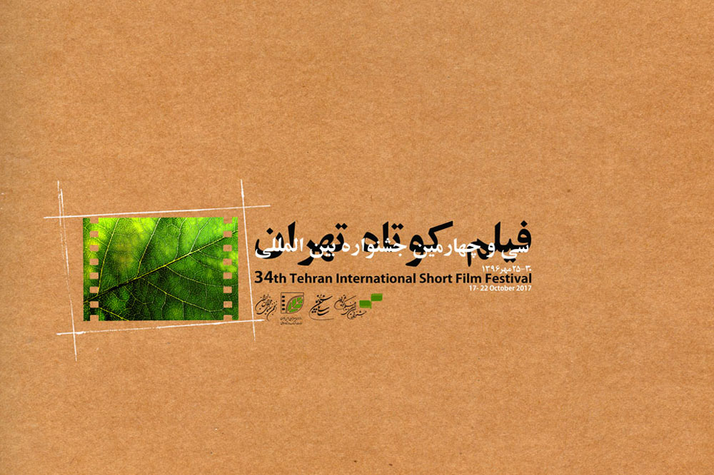 filmkootah34