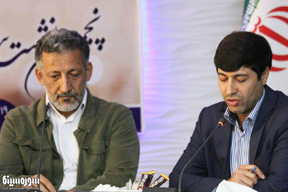 hamzezadeh-sanandaj2