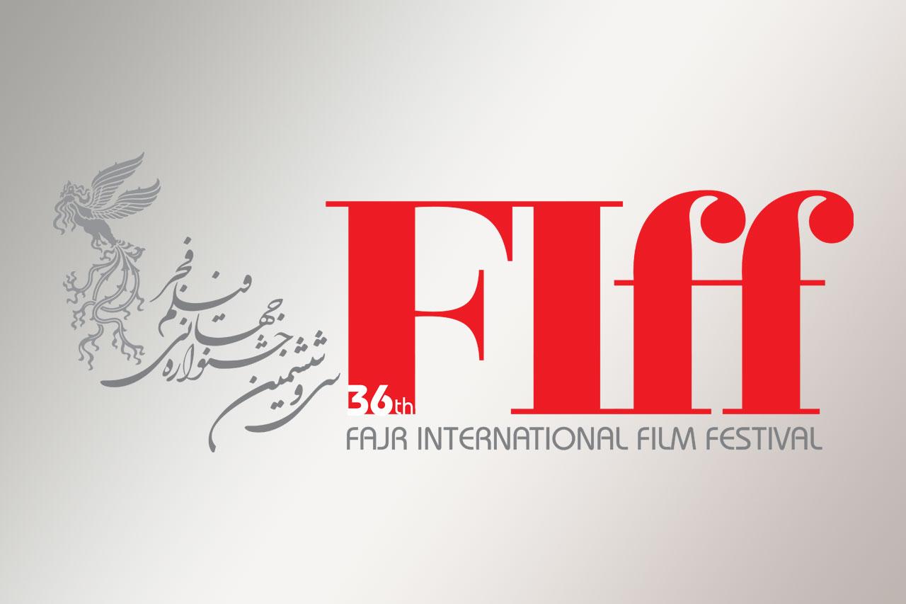 استقبال سینماگران خارجی برای شرکت در جشنواره جهانی فیلم فجر/ تاریخ ثبت نام فیلمهای ایرانی اعلام شد