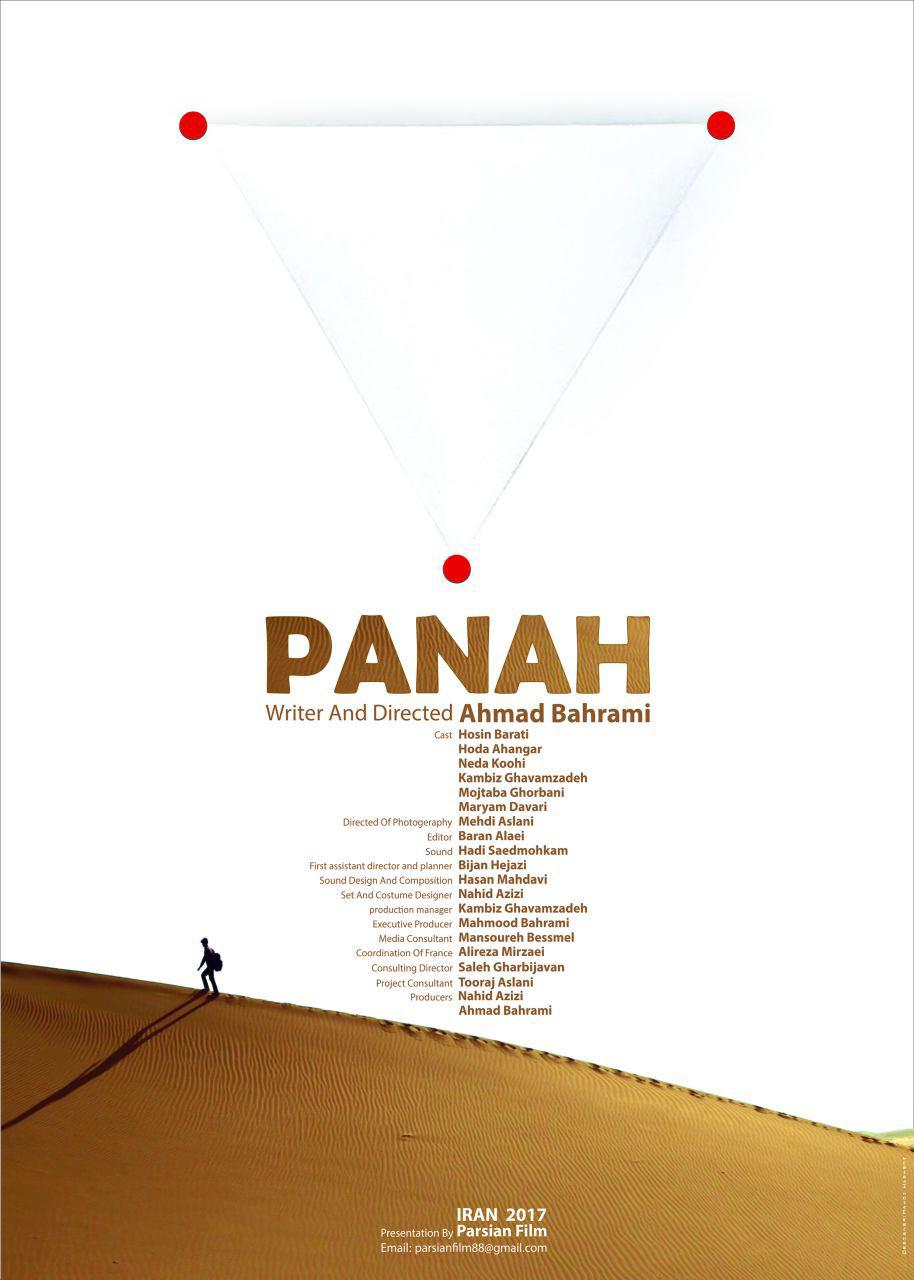 Panah Cover