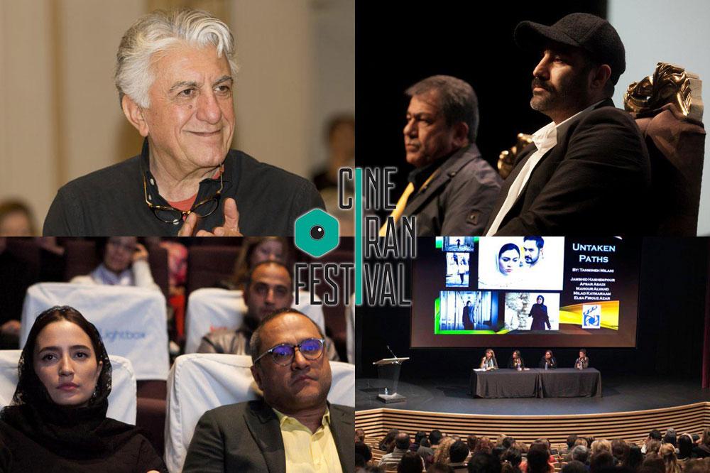 سومین جشنواره «سینهایران» برگزار شد/ شبهای باشکوه سینمای ایران در کانادا
