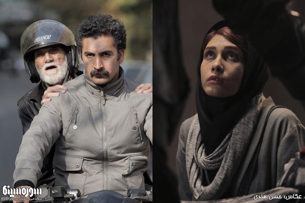 مریم بحرالعلومى فیلم سینمایی «پاسیو» را در بازار بزرگ تهران کلید زد