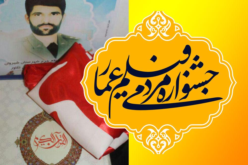 ammar-shahid