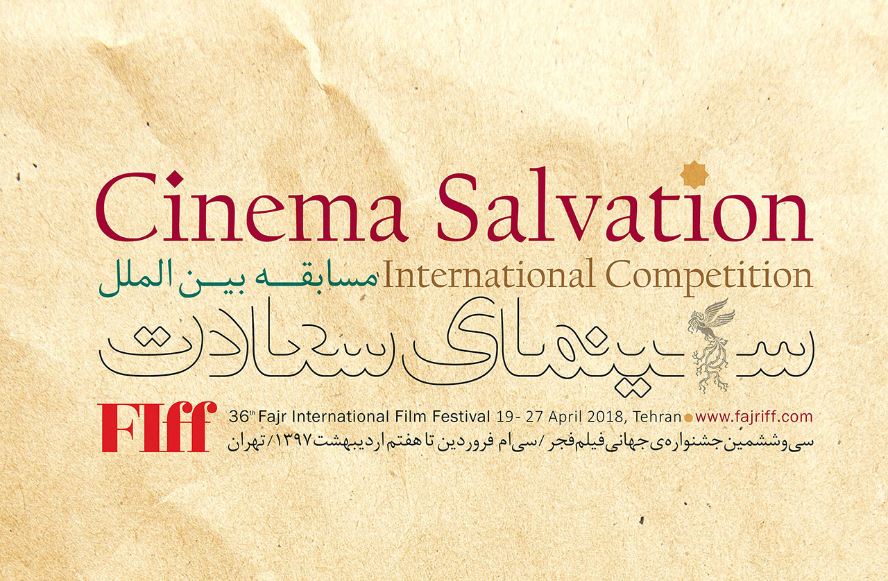 Fiff36-salvation