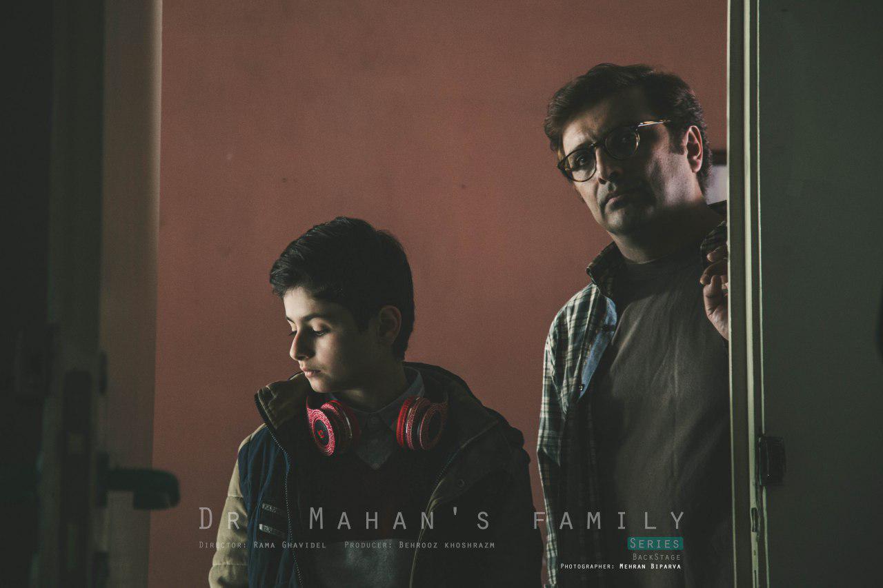 Dr Mahan Family (1)