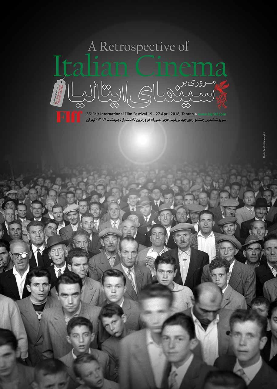 Italian-Cinema-poster