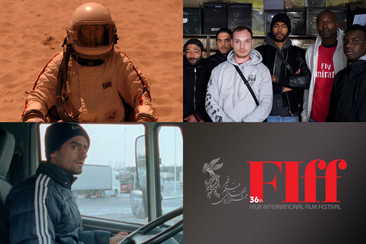 Short-Films-Fiff36